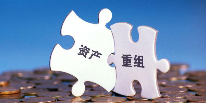 中原特钢更名中粮资本 金融业务成公司主业