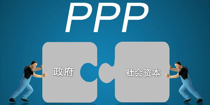 北京大学-中国PPP指数(2018)发布:对全国各省的PPP发展情况进行了综合评价和分级