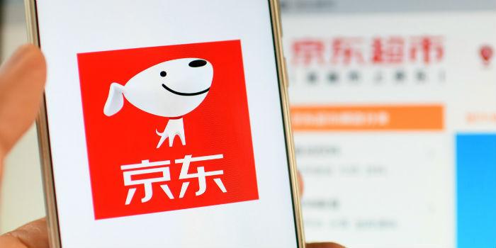 京东双十一累计下单金额超2044亿元 新消费成重点品类