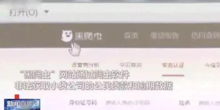 「浩博在线赌场」亚洲业务增速较快 美国大都会人寿终止出售香港业务
