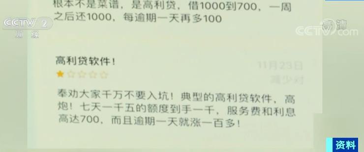 腾博游戏中心手机端,GIF:埃德尔投桃报李助攻特谢拉,苏宁2-1恒大