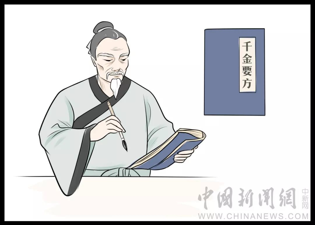 嘉华娱乐场安卓版|中国人口往事:一个沉重的时代话题