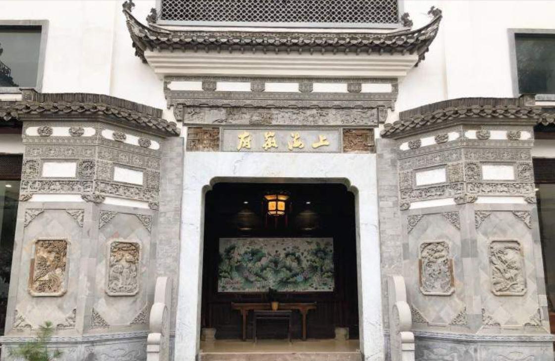 """古色古香的徽派建筑,上海人在家门口就能欣赏到,如今这里正在办一个""""徽味""""十足的书法展"""