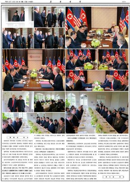 13日朝鲜《劳动新闻》2版