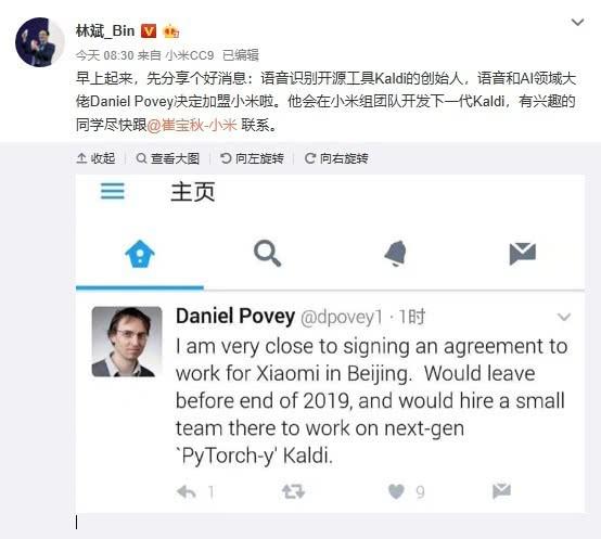 拒绝Facebook的语音技术大牛Danial Povey将入职小米