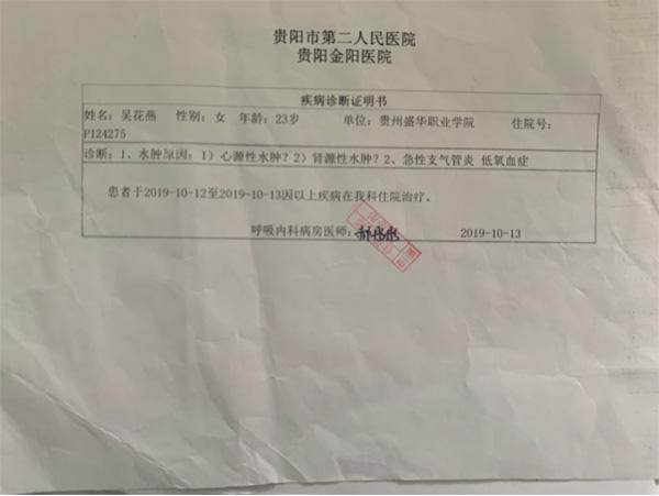 """12bet中国 - 齐齐哈尔市共青团开展""""保护母亲河""""志愿服务月活动"""