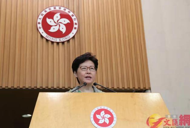 打击煽暴和谣言 林郑称将考虑适时更新现行法律