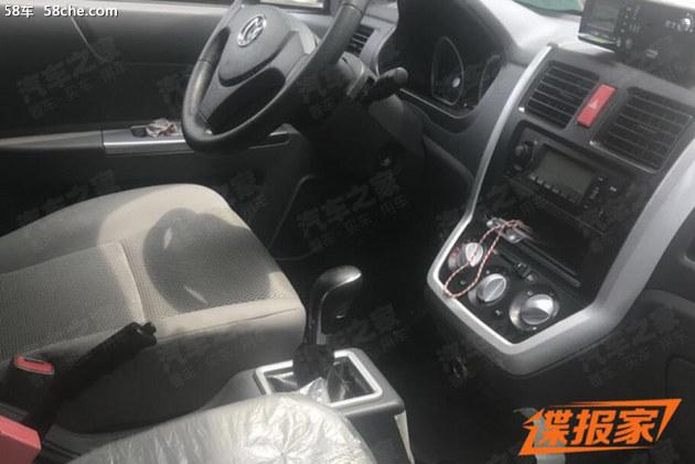 车身尺寸或加长 曝福汽启腾M70L EV谍照