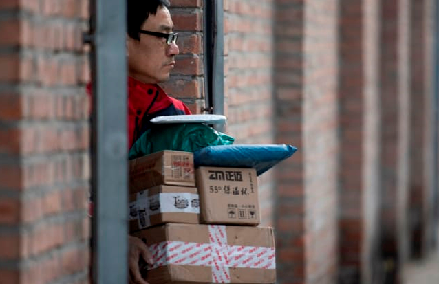 「sob0.21亚洲典藏版攻略」107件要找政府办的事 在北京可用自助机搞定了