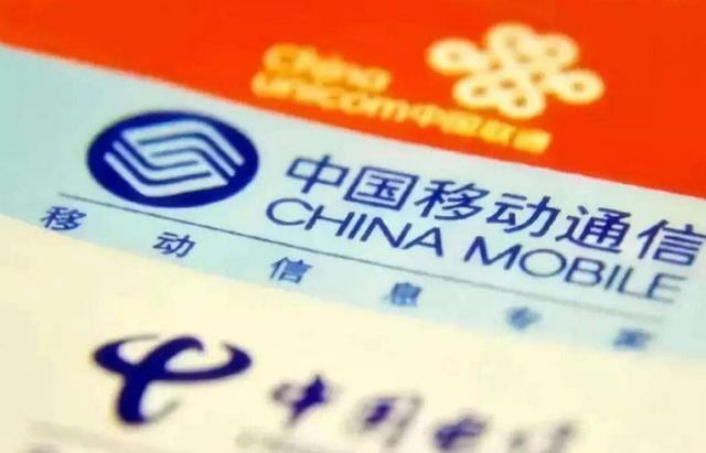 中国移动用户请注意,这几类号段无法携号转网,有你的手机号么?