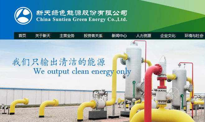 国内最大LNG项目获核准 总投资达