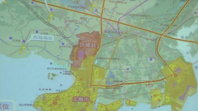 广西有的城市还没机场北海却要建第二个