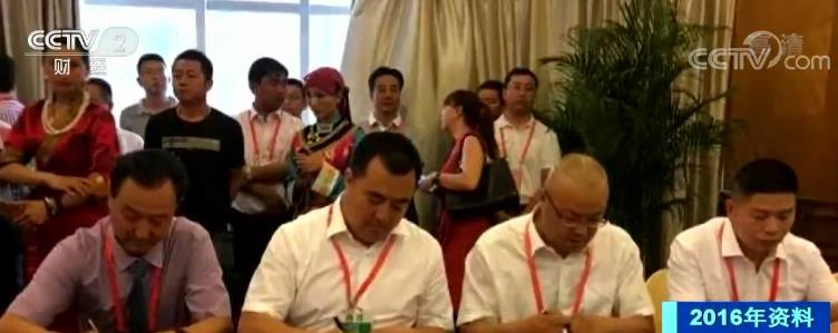 好上娱乐场大全网站|华塑控股控股股东人员变更 湖北资管与李雪峰翻脸?