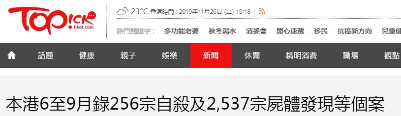 澳门豪博赌场服务平台,收评:沪指突破3200点 创去年5月以来新高