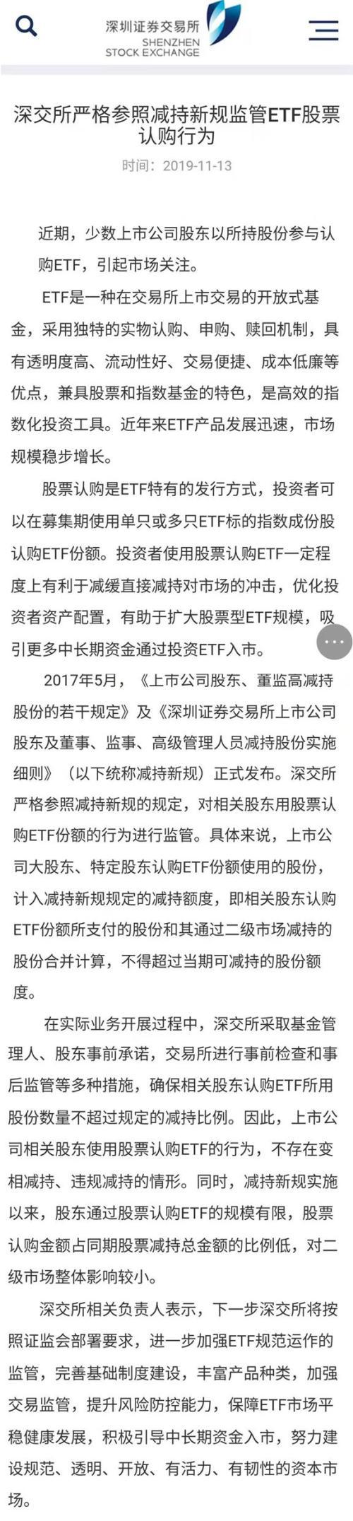 「k8彩票官网体育app」第七届亚洲杯拼字嘉年华总决赛在日本福冈完美收官