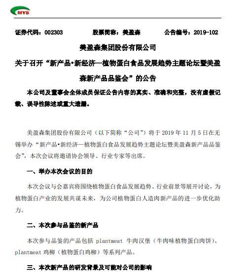 安徽亚博 - 2019年强化改革攻坚 深圳市属国企机制改革再提速