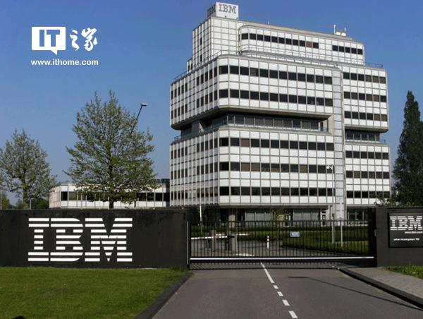 IBM推出人工智能自动化新功能AutoAI