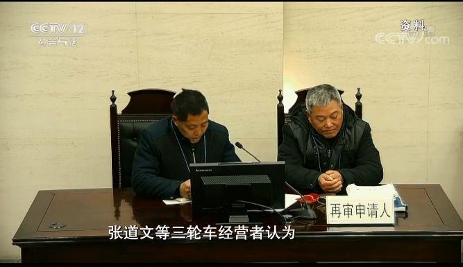 民告官案件申诉到最高院大法官决定去济南亲自审