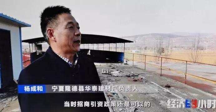 我要告ag亚游,青岛银监局局长回应被举报