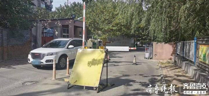 济南一小区设置道闸路被截断!城管:该路为公共道路,将拆除道闸
