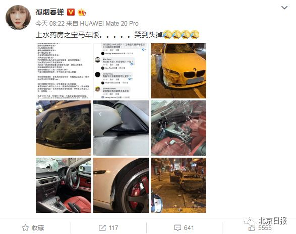 """博多利娱乐线下载 - """"粤工惠""""APP向汕头广大实名制会员送福利"""