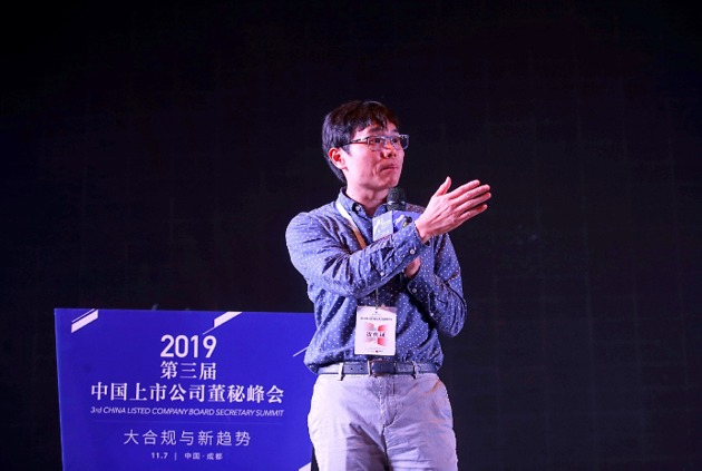 清华大学五道口金融学院讲席教授余剑峰:名称流畅性与公司市值关系密切