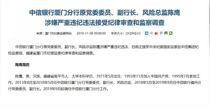 台湾赌场陈家-51岁周涛近照曝光,素颜出游与台上差距大