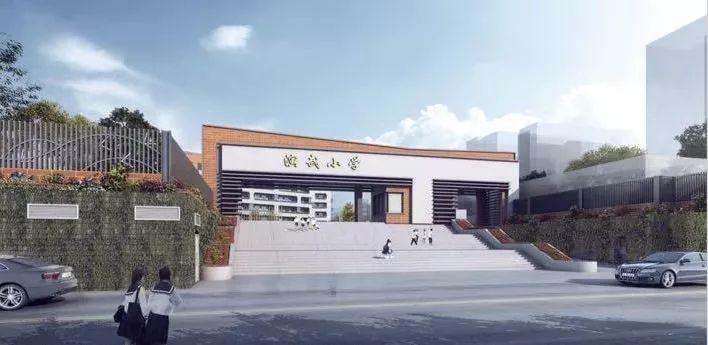 厦门思明区又一名校扩建 办学规模将增加8个班!