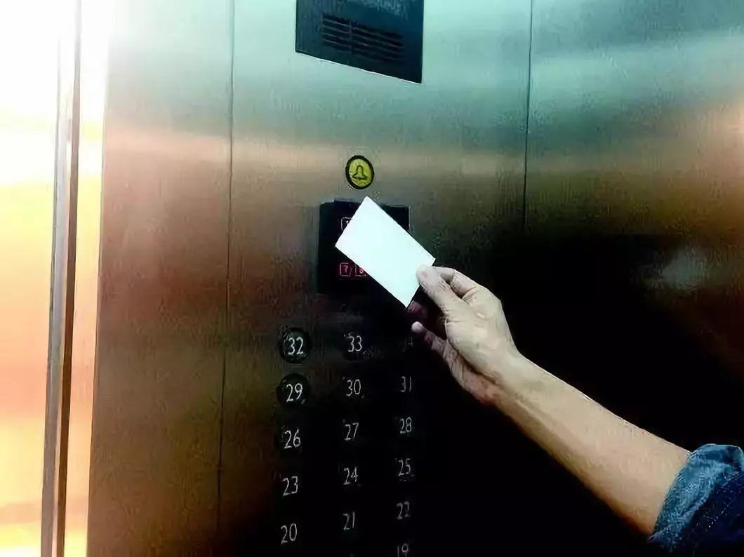 利来国际网上娱乐新京报谈电梯分层刷卡:非得对邻里关系画地为牢?
