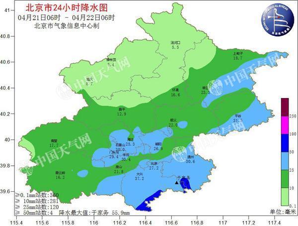 北京昨迎透雨 今天最高温仅16℃下周重回20℃以上乐蜂网有假货