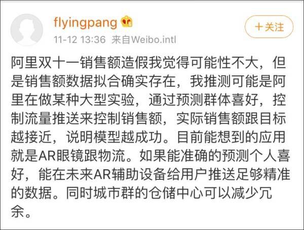 "「bbin视讯直播规律」华为P30发布会全纪录:为什么说""改写手机拍照规则"""