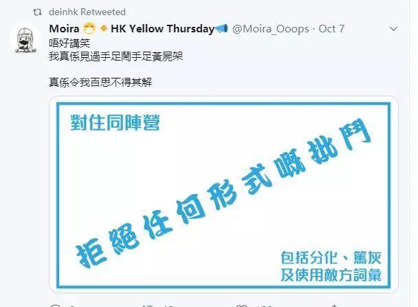 万博体育电话_澎湃:青莲寺彩塑被修如新生系剥夺对历史的感受