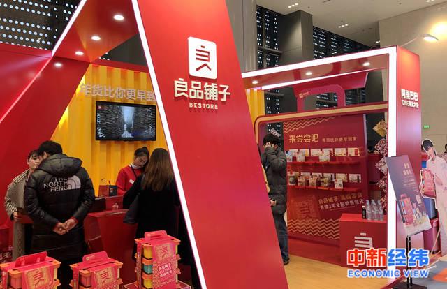 硬币赌钱工具-中国中药涨价 日本没招 废弃小学种人参