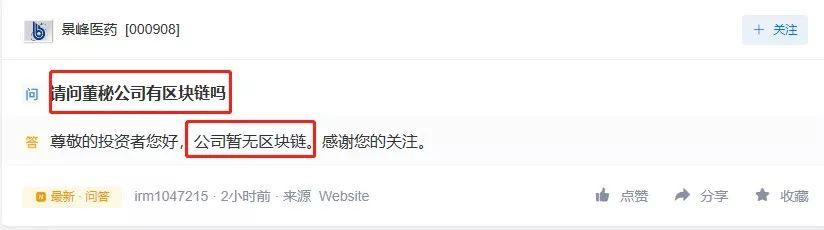 「白金会国际娱乐线」西媒:中国制造完成转身 中国迈向设计领域超级大国