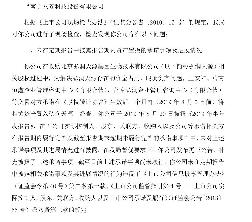 香港澳门裸体赌场,孔帕尼:马赫雷斯刚来曼城缺乏信心 我在曼城踢球压力前所未有