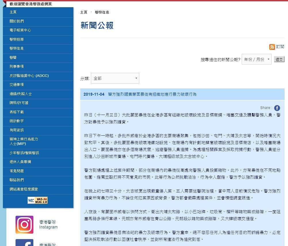 「现金博士哪里可以下载」百威占据中国高端啤酒市场近半壁江山 这局面会被打破吗?