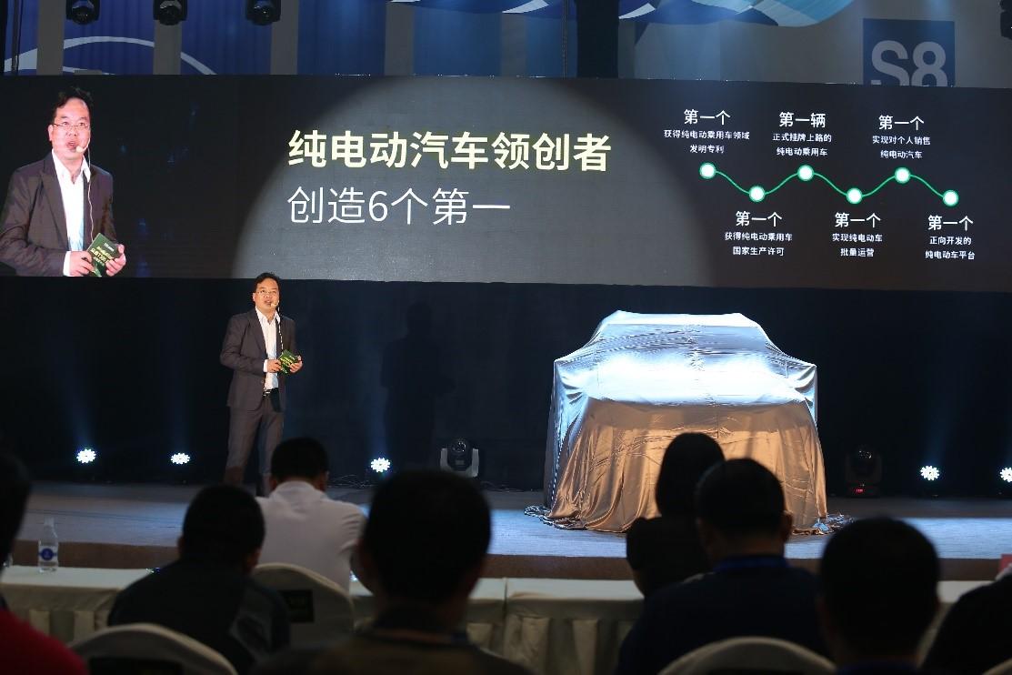 为环保而行 众泰T300EV正式上市