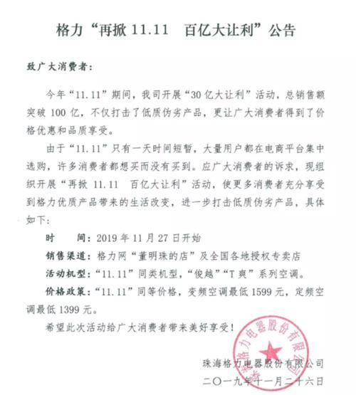 http://www.ectippc.com/jiaodian/253663.html