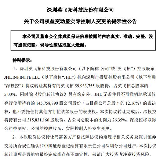 老皇冠手机注册·吉林白城师范学院原党委书记任凤春接受审查调查