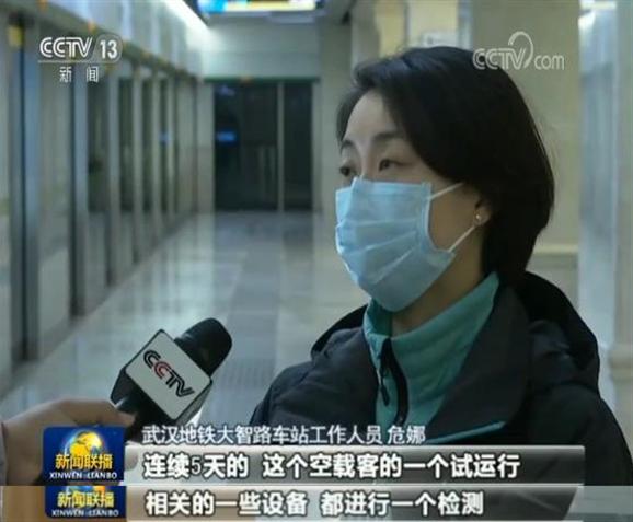 武汉居民生活秩序逐步恢复图片