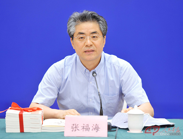 张福海 人民画报 资料图