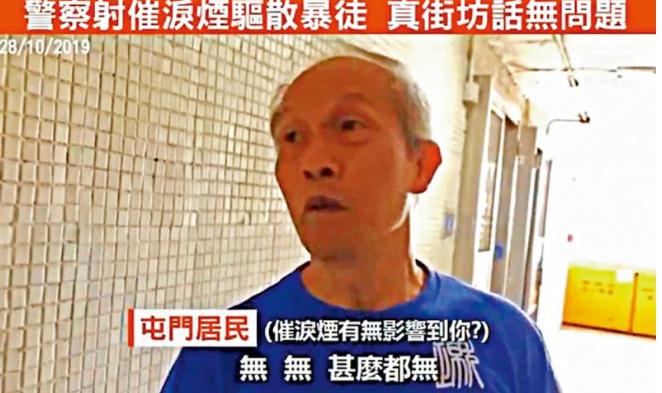 必威官网登陆官方网站,不远万里,美15岁瘫痪男孩到云南求医,称中国是最后的救命稻草!