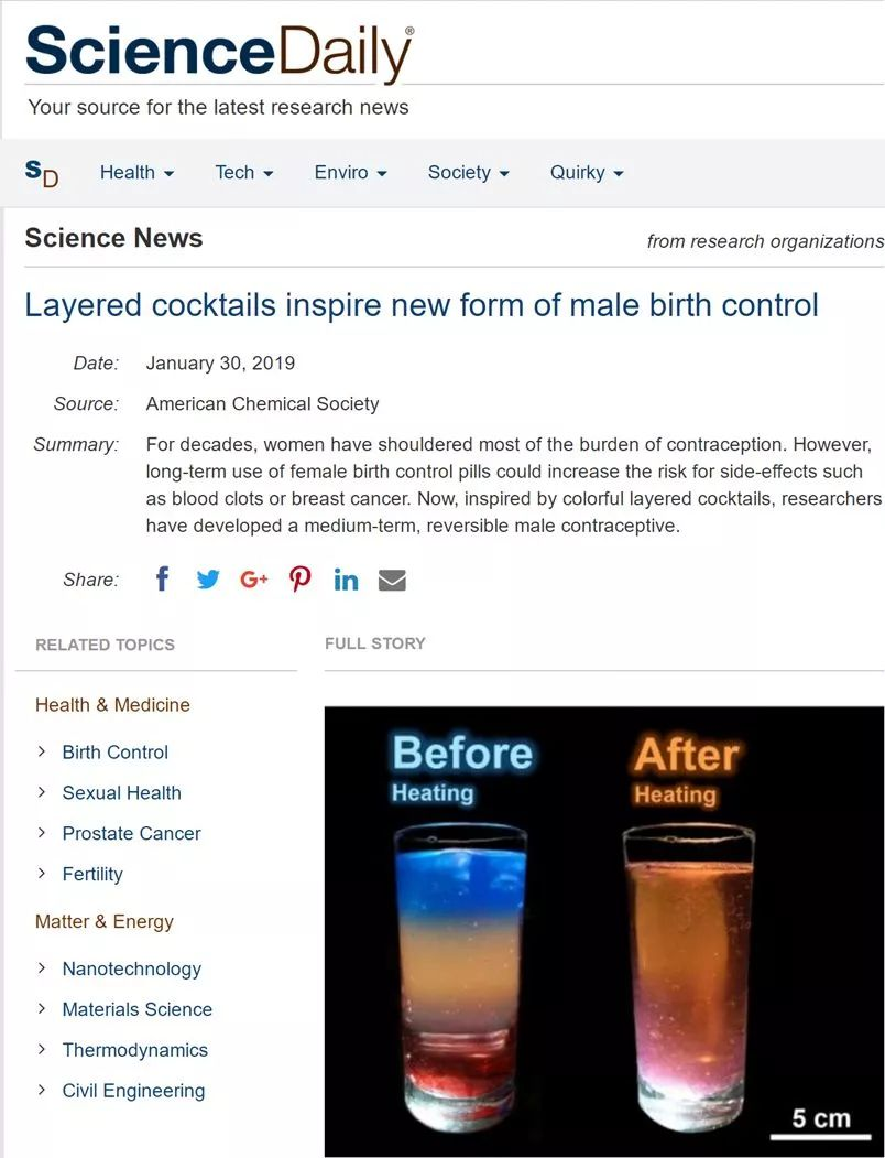 来自《ScienceDaily》
