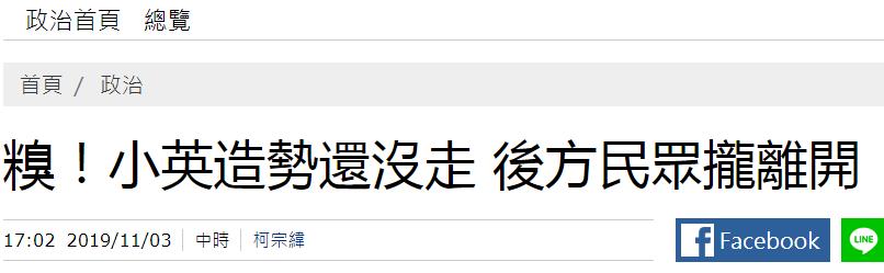 网络黑彩盈利 - 2019全明星solo赛16进8:Levi小炮险胜Faker晋级下一轮