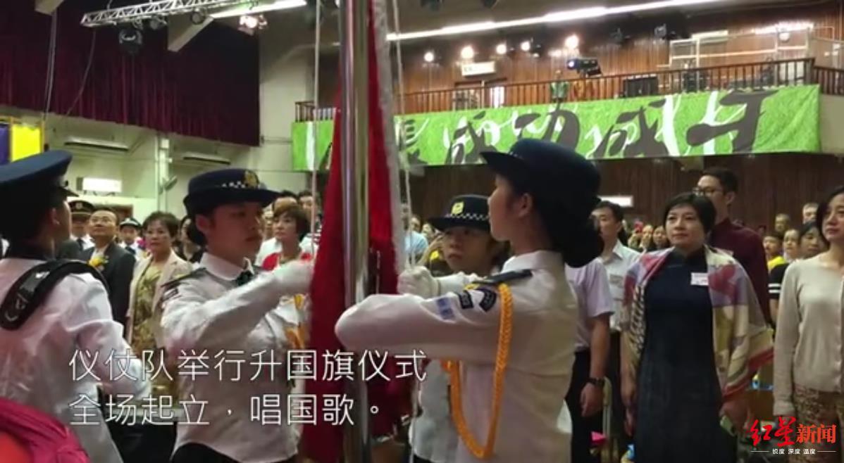 """升国旗唱国歌!香港黄楚标中学举行""""情牵家国赤子心""""文艺演出"""