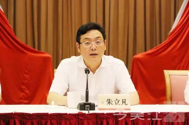 朱立凡任泰州代市长 转正后为江苏最年轻市长(图)