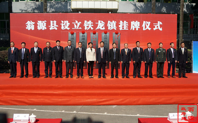环球国际平台下载手机版·远大中国获主席兼执董康宝华两日增持72.2万股