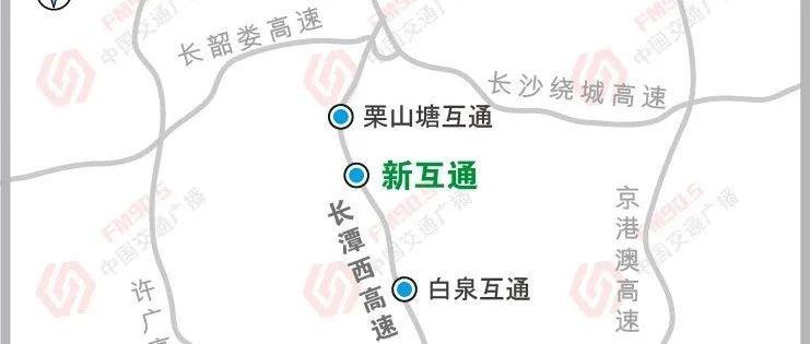 長沙河西將新增通道進出長潭西高速