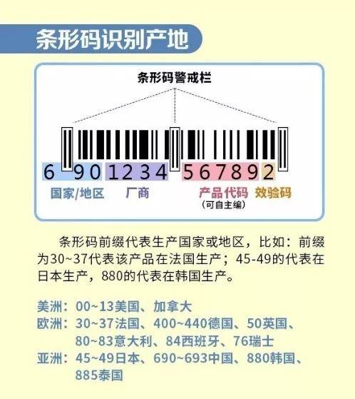 198彩票网骗局|对饮豪情:古剑奇谭OL百草谷中的前尘恩怨