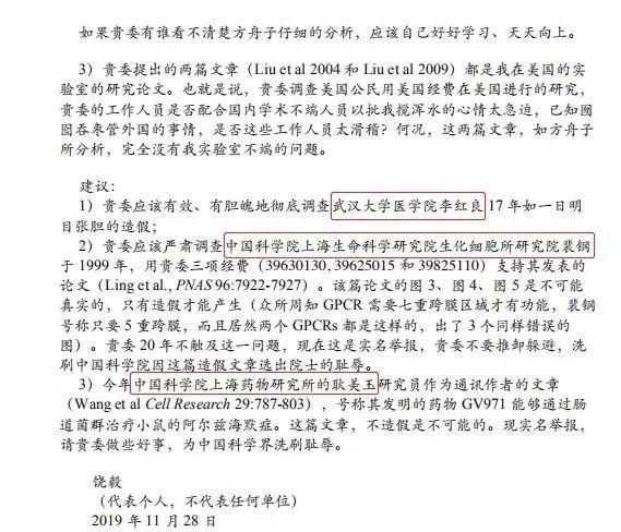 聚龙国际网址 日呼吁召开半岛无核化会议 或欲主导东北亚安保体制